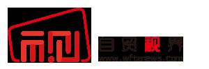 """青岛自贸片区首批""""ODR""""企业正式上线_商贸_自贸视界"""
